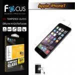 Focus ฟิล์มกระจกนิรภัย Apple iPhone7 กันรอยนิ้วมือติดเองได้ง่ายๆ