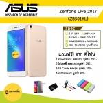 ASUS Zenfone Live 2017 (ZB501KL) - Shimmer Gold