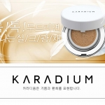 Karadium Real Cushion Foundation Set คุชชั่นเซท (ตลับจริง 18 g. + ขวดเติม 30 ml.)