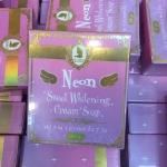 Neon Sweet Whitening Cream Soap by MN Skincare 70 g. สบู่นีออน ครบเครื่องเรื่องผิวขาว