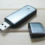 เครื่องอัดเสียง USB สำหรับแอบบันทึกเสียง