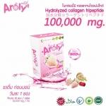 Aroly Hydrolyzed Collagen Tripeptide 10,000 mg. อาร์โรลี่ คอลลาเจน จากปลาทะเลน้ำลึก