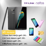 "TP-Link Neffos C5 Max รุ่น 2016 5.5"" RAM2GB แถมเคส+ฟิล์ม+PowerBank+SdCards"