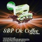 กาแฟสบายพุง Ok Coffee by A Beer กาแฟควบคุมน้ำหนัก ไม่มีน้ำตาล หอม อร่อย