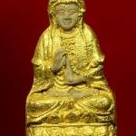 รูปเหมือน พระโพธิสัตว์ กวนอิม รุ่น ๘๐ พรรษา สมเด็จพระสังฆราช เนื้อผงปิดทอง ปี 2536 พร้อมกล่องครับ