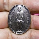 เหรียญหลวงปู่เทพโลกอุดร วัดศรีจันทราราม ทองแดงรมดำ