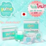 Yu'me Collagen 16,000 mg. ยูเมะ คอลลาเจน 16,000 mg.