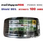 สายRG6 ชีลด์95 100เมตร POWER WIRE