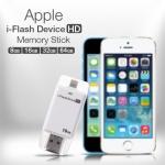 i-Flash Device HD แฟลชไดร์ต่อกับ iPhone,iPad,iPod ใช้ร่วมกับ Windows ได้ราคาถูก