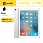 Apple แท็บเลต iPad Pro 9.7 Wi-Fi+Cellular 32GB - Silver