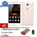 Huawei Y5II (Y52) 4G-LTE (Gold) แถมฟิล์มกันรอย,PowerBank