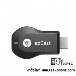 EzCast Dongle TV Stick รุ่น M2 Plus ตัวแชร์จอภาพมือถือไปยังจอทีวี iOS,Android