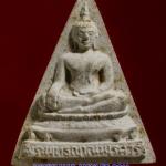 พระพุทธญาณนเรศร์ ญสส. พิมพ์สามเหลี่ยม ด้านหลังสมเด็จพระญาณสังวร สมเด็จพระสังฆราช วัดญาณสังวราราม ชลบุรี ปี 2532 พร้อมกล่องครับ