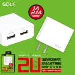 ที่ชาร์จไฟ USB 2 พอร์ต 2.1A+1A สำหรับ Tablet, iPad 4 ยี่ห้อ GOLF รุ่น GF-U202
