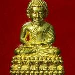 พระกริ่งนิรันตราย ทองเหลือง วัดบวรฯปี 40 พร้อมกล่องครับ (ล) [gpra]