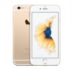 Apple iPhone 6s 16GB (Gold) ประกันศูนย์ Apple Care