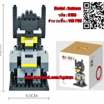 เลโก้ Loz ชุด Gift Series Dimond blocks (Batman)