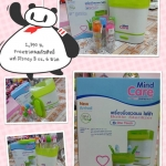 Mindcare หม้อนึ่งขวดนม รุ่น One Touch