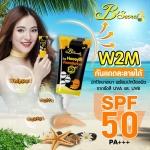 B'Secret Honey Foundation W2M ครีมกันแดดละลายได้ ครีมกันแดดน้ำผึ้งป่า