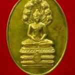 ...สำหรับคนเกิดวันเสาร์..เหรียญนาคปรก สมติงสบารมี สมเด็จพระสังฆราช วัดบวร ปี 53 พร้อมซองเดิมครับ..U..