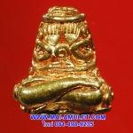 พระปิดตา มหาลาภยันต์ยุ่ง เนื้อทองแดง (อุดผงพุทธคุณมวลสารจิตรลดาและพระเกสา) สมเด็จพระสังฆราช วัดบวร ปี 44 พร้อมกล่องครับ (369)