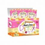 ส้มป่อย Detox by Ovi ผอมไว ปลอดภัย 100%