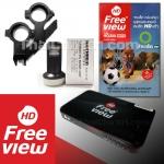 กล่องFreeview HD200 + LNB Kathrein + ห่วงรัดLNB DUO