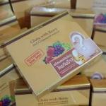 Gluta With Berry And Grapeseed Extract (Gluta All In One) กลูต้า ออล อิน วัน ขนาดพกพา Size Mini