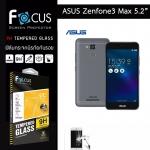 "Focus ฟิล์มกระจกนิรภัย Asus Zenfone3 Max 5.2""(ZC520TL) กันรอยนิ้วมือติดเองได้ง่ายๆ"