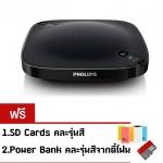 Philips WeCall Bluetooth Conference Speaker ลำโพงบลูทูธไร้สาย (Black) ฟรี SDCards+Power Bank