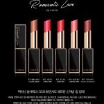 CARE:NEL Romantic Love Lip Mat.tic ลิปแมท สีสวย ติดทน