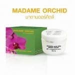 Madame Orchid Seaweed Aloe Vera Bright Cream 5 g. มาดาม ออร์คิด ครีมสาหร่าย ผสมว่านหางจระเข้ ลดฝ้า กระ