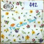 napkin ลายดอกไม้ (รหัสสินค้า NA-492)