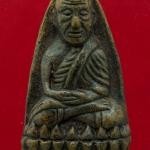 ..โค้ด 956..หลวงปู่ทวด ญสส. ๘๗ พรรษา หลังลายเซ็นต์ สมเด็จญาณสังวร รุ่นเจริญพร เนื้อทองแดง วัดบวรฯ ปี 43 พร้อมกล่องครับ