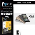 Focus ฟิล์มกระจกนิรภัย Wiko Ufeel Prime กันรอยนิ้วมือติดเองได้ง่ายๆ