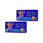 อาหารเสริมผู้ชาย Jetto เจทโตะ ของแท้ 2 กล่อง ราคาถูก 3560 บาท อาหารเสริมสำหรับผู้ชาย ยาแก้หลั่งเร็ว อาหารเสริมผู้ชาย ราคาถูก ยา เพิ่ม ขนาด