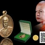 เหรียญหล่อ รุ่นแรก หลวงพ่อมหาสุรศักดิ์ วัดประดู่ เนื้อนวะโลหะ (เป็นเหรียญหล่อรุ่นแรก น่าเก็บสะสมอย่างยิ่งค่ะ) มีหลายเหรียญให้เลือก แวะชมค่ะ