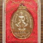 หรียญสองหน้าท้าวเวสสุวรรณ-พระสยามเทวาธิราช เนื้อทองเหลือง ของหลวงพ่อเจิม วัดปรกสุธรรมาราม (วัดปรกรวยไม่เลิก) สมุทรสงคราม รุ่นสร้าง พ .ศ.2537