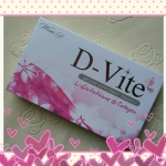D-Vite (ดีไวท์) 1 กล่อง