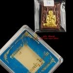 หลวงพ่อจรัญรุ่นกรรมฐาน๕๔(โต๊ะหมู่)วัดอัมพวันจ.สิงห์บุรี เนื้อนวะโลหะหน้ากากทองคำ No. 26 สร้าง129องค์