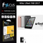 Focus ฟิล์มกระจกนิรภัย Wiko Ufeel FAB กันรอยนิ้วมือติดเองได้ง่ายๆ