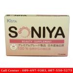 Soniya อาหารเสริมรักษาสิว