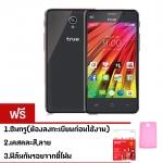 True Smart 4G SPEEDY 4.0 4GB (Black) ฟรีเคส,ซิมทรู,ฟิล์มกันรอยจากตี๋โฟน