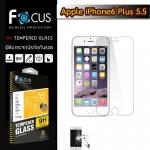 Focus ฟิล์มกระจกนิรภัย Apple iPhone6 Plus 5.5 กันรอยนิ้วมือติดเองได้ง่ายๆ