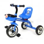 รถจักรยานปั่น 3 ล้อสีน้ำเงิน ฟรีค่าจัดส่ง