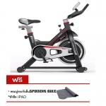 จักรยานออกกำลังกาย Spin Bike จาก แบรด์HUNMA รหัสสินค้า : HM (สีดำ)