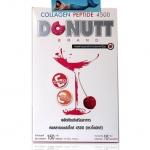 Donut Collagen Peptide 4500 mg. โดนัท คอลลาเจน สูตรลับความสวย