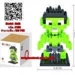 เลโก้ Loz ชุด Gift Series Dimond blocks (Hulk)