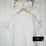 เสื้อคลุมท้องสีขาว