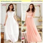 Preorder ชุดเดรสผ้าลูกไม้ไซส์ใหญ่แบบยาว สีชมพู ขาว